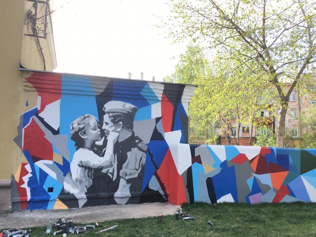 Граффити, посвященное Победе вВеликой Отечественной войне, появилось вЧернопрудском сквере Нижнего Новгорода