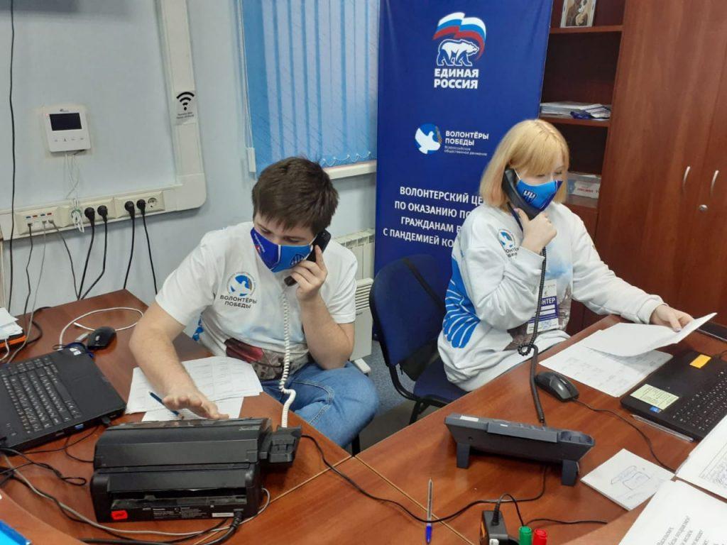 2,5 тысячи волонтеров поздравляют нижегородских ветеранов сДнем Победы потелефону