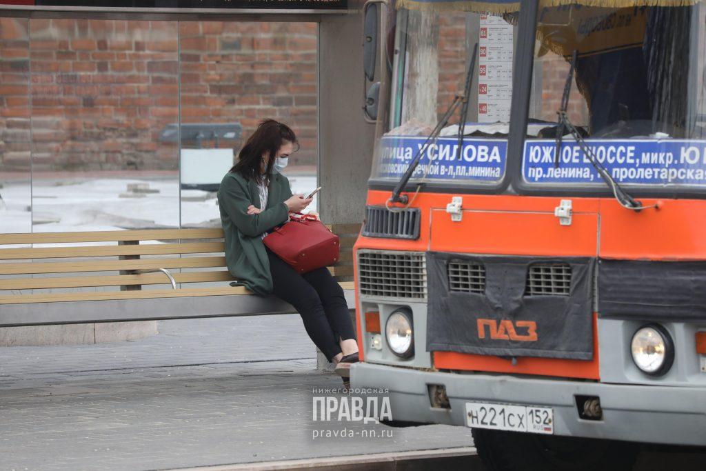 Автобусы и маршрутки на два дня изменят путь движения в Нижнем Новгороде