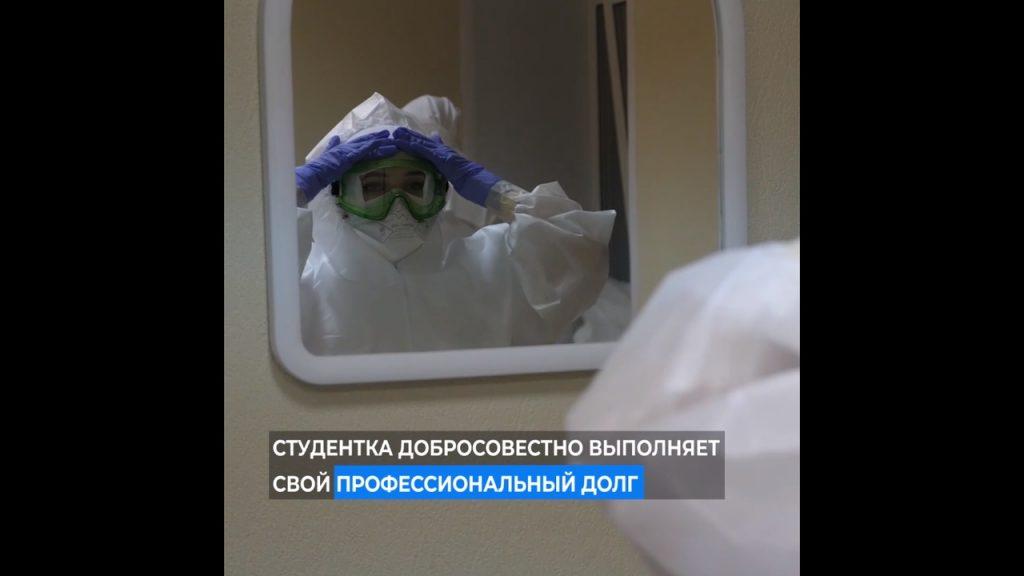 Нижегородская студентка не боится заразиться коронавирусом от своих пациентов (ВИДЕО)