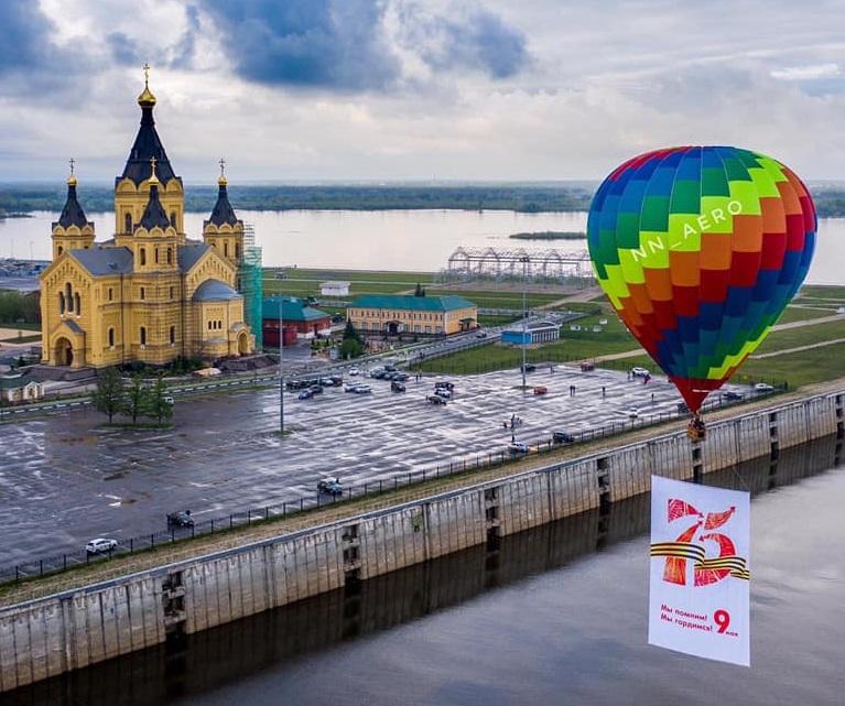 Фото дня: воздушный шар пролетел над Нижним Новгородом в честь Дня Победы