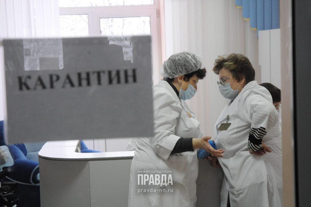 Отделения в шести больницах Нижегородской области закрыли на карантин из-за коронавируса