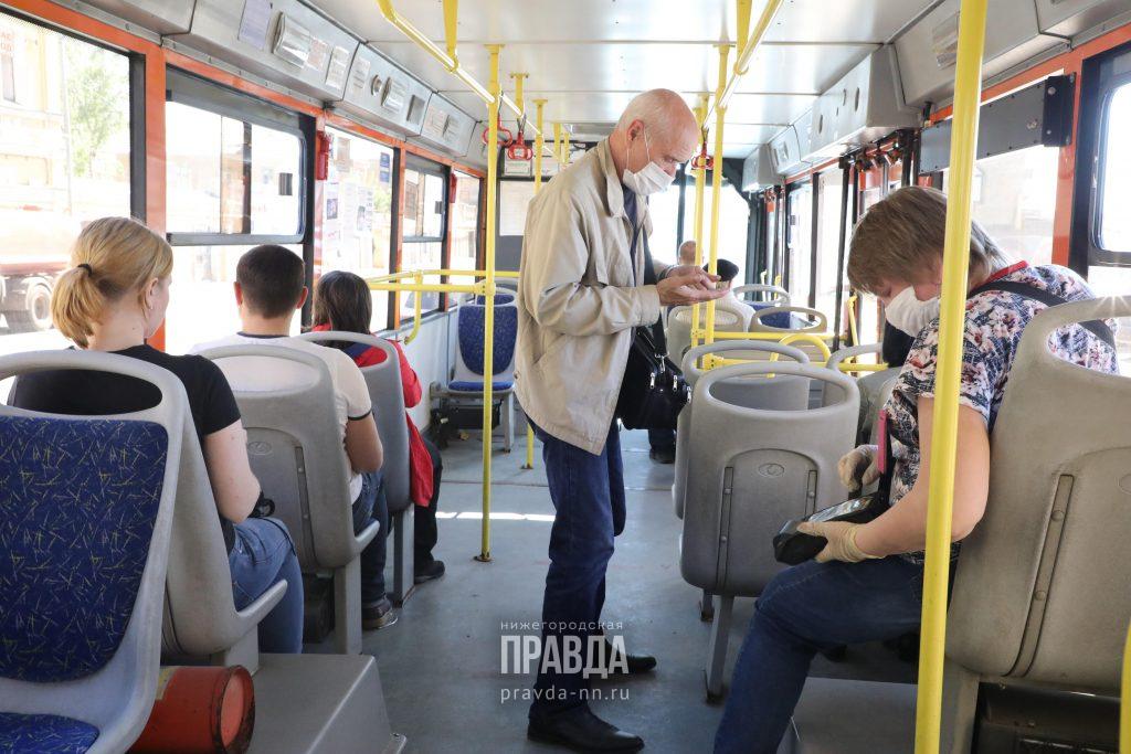Правда или ложь: проезд в общественном транспорте подорожает?