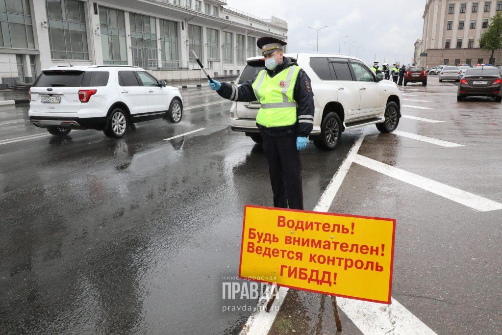 Центр Нижнего Новгорода закроют для движения на время «Российской студенческой весны»