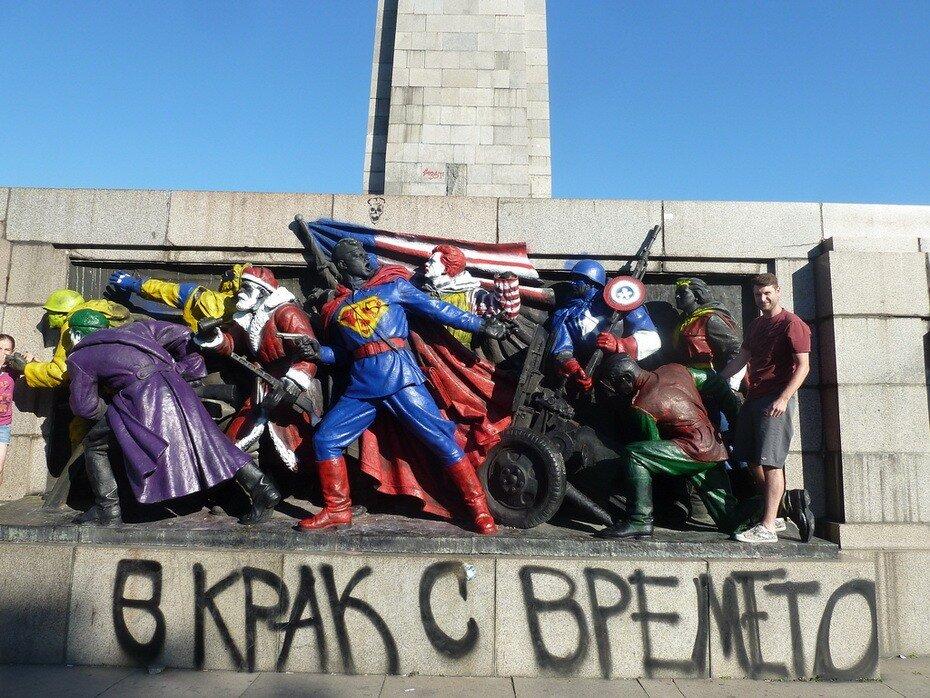 Разбираемся, почему Болгария не была и не будет дружественной нам страной