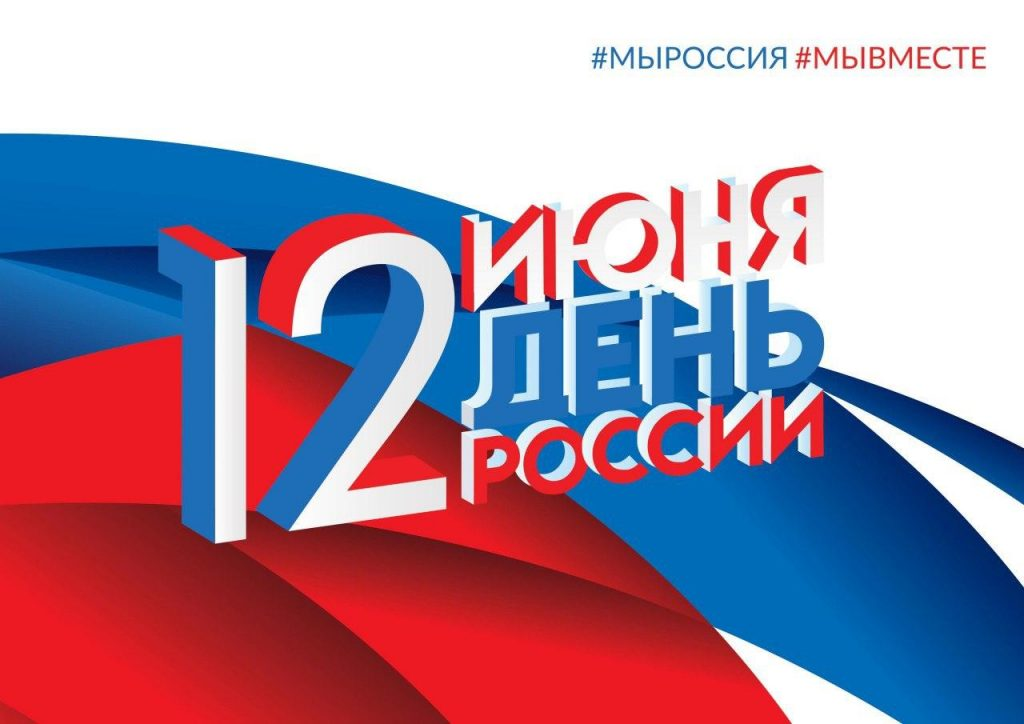 Нижегородские деятели культуры, политики, дизайнеры имузыканты присоединились кчелленджу «Русские рифмы»