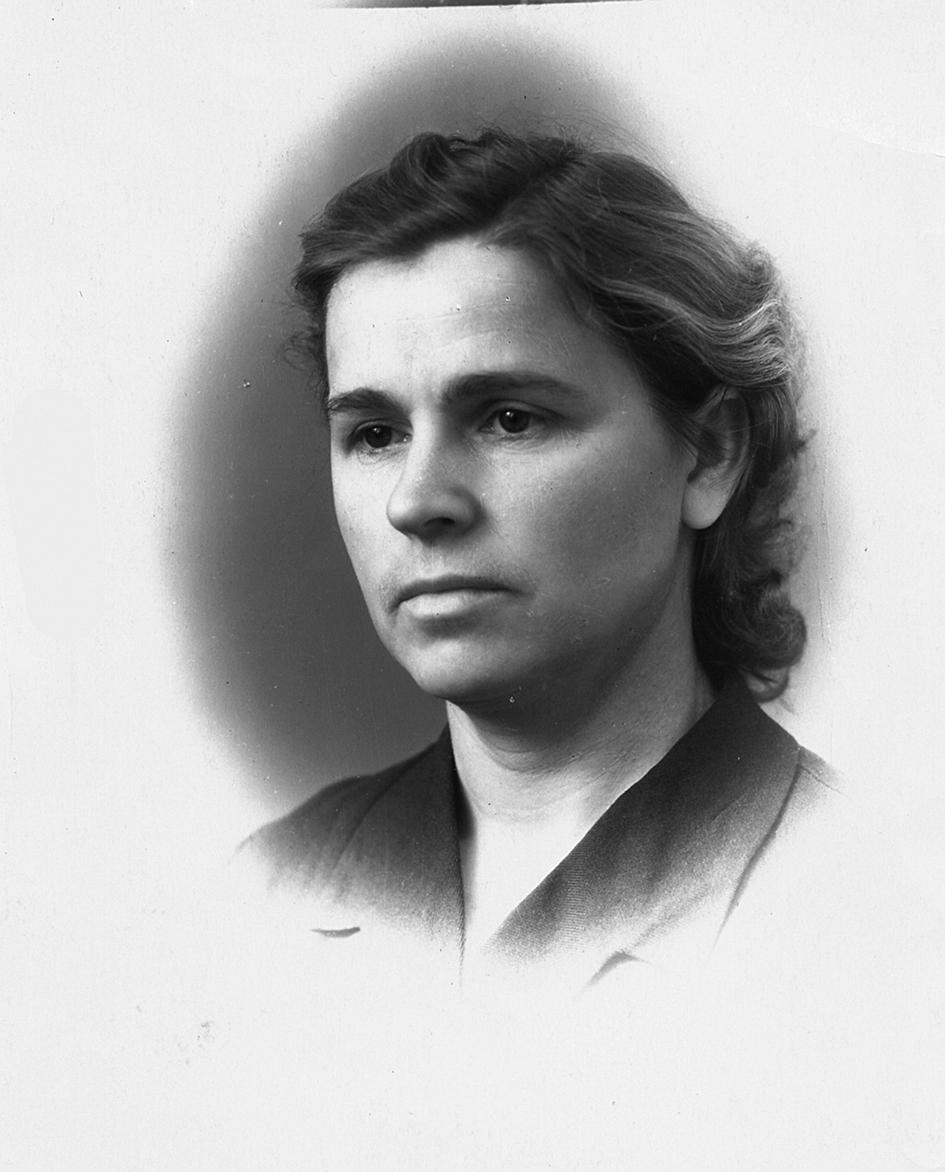 Аня Пекосина