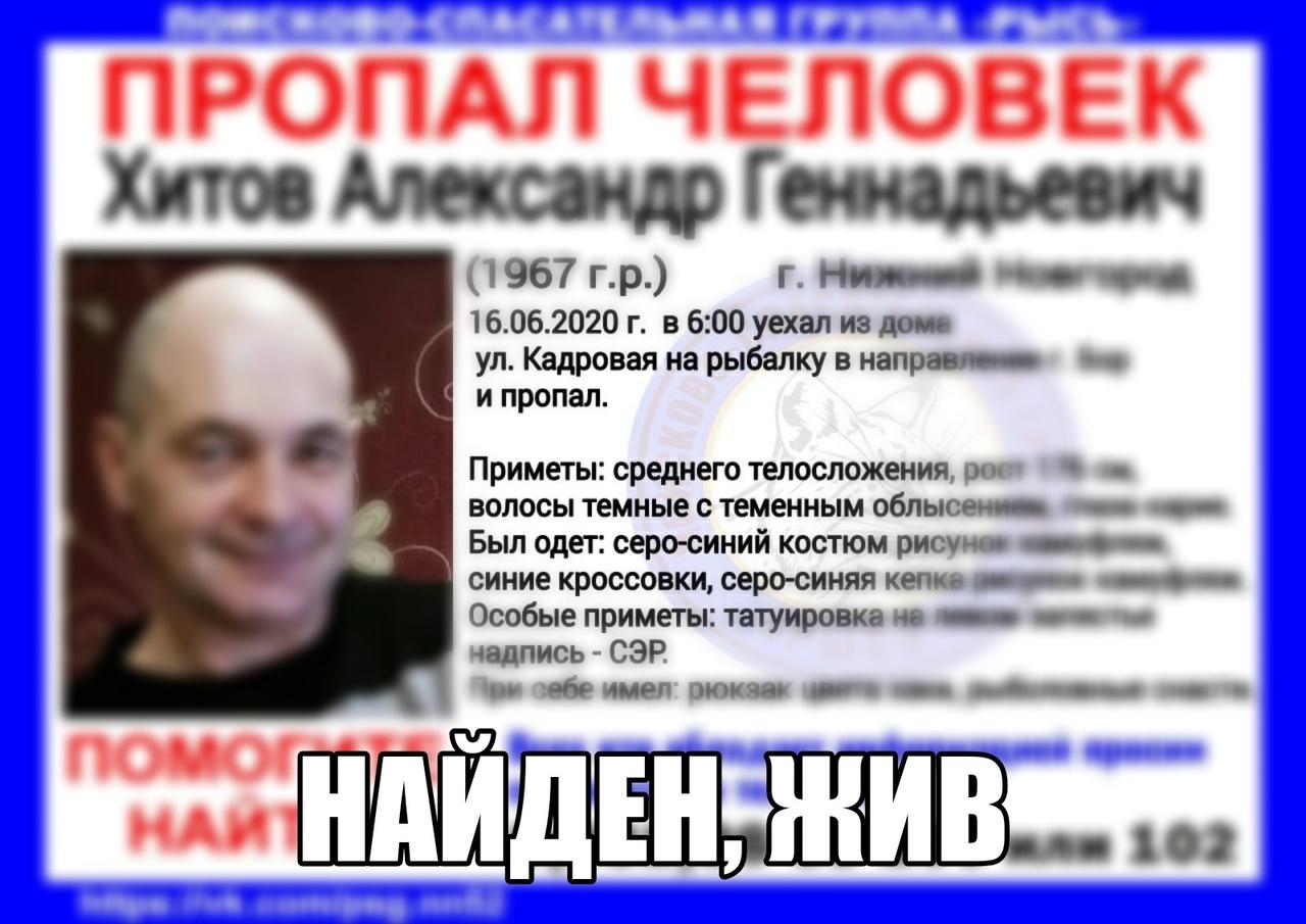 52-летний рыбак пропал в Борском районе
