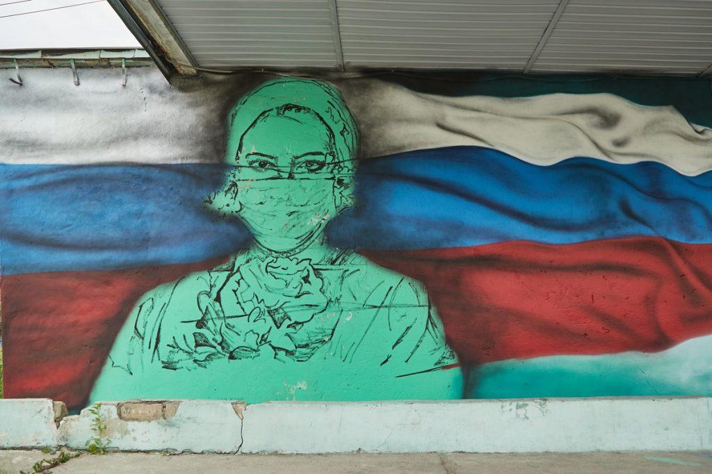 Граффити с изображением врачей появится на здании дзержинской поликлиники