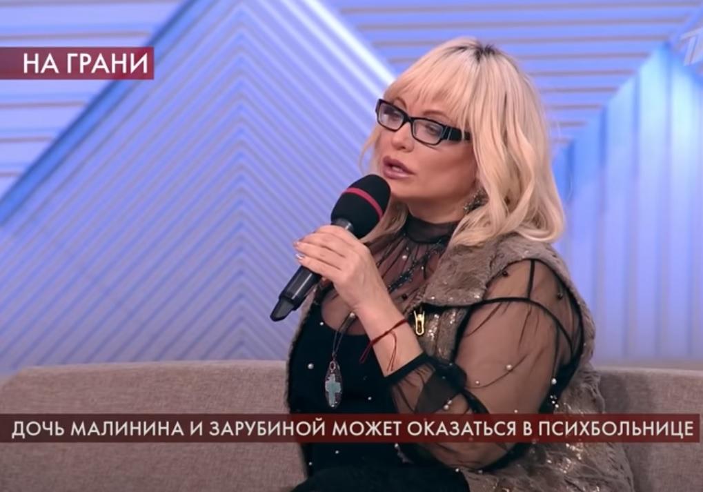 Актриса Наталья Лапина поддержала «нелюбимую дочь» Александра Малинина