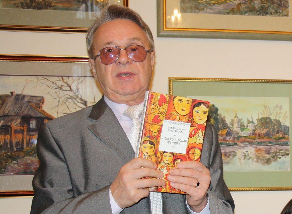 Николай Смирнов: «У каждого из нас есть уникальная возможность – повлиять на судьбу своей страны»