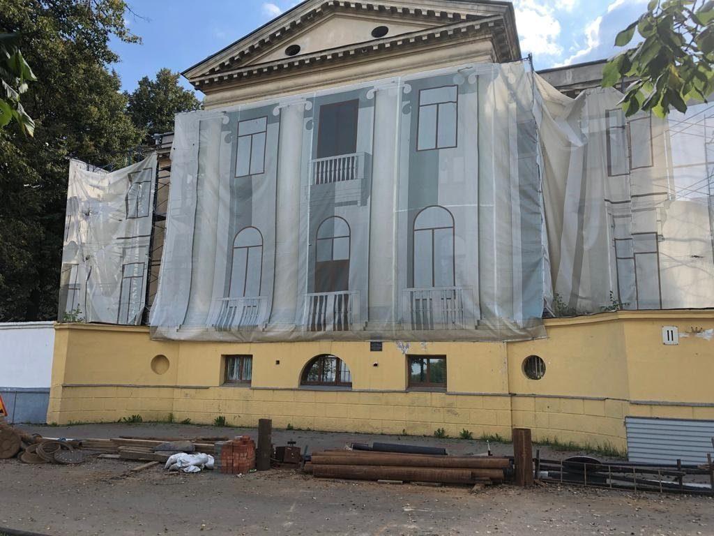 Усадьбу Каменской в Нижнем Новгороде выставили на продажу