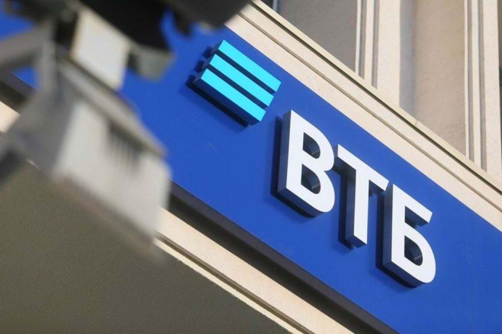 ВТБ увеличивает сумму кредита ипотеки со ставкой 6,5%