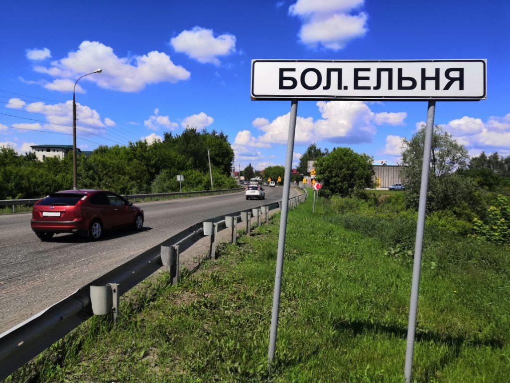 У восточного подъезда к Нижнему Новгороду может появиться круговое движение