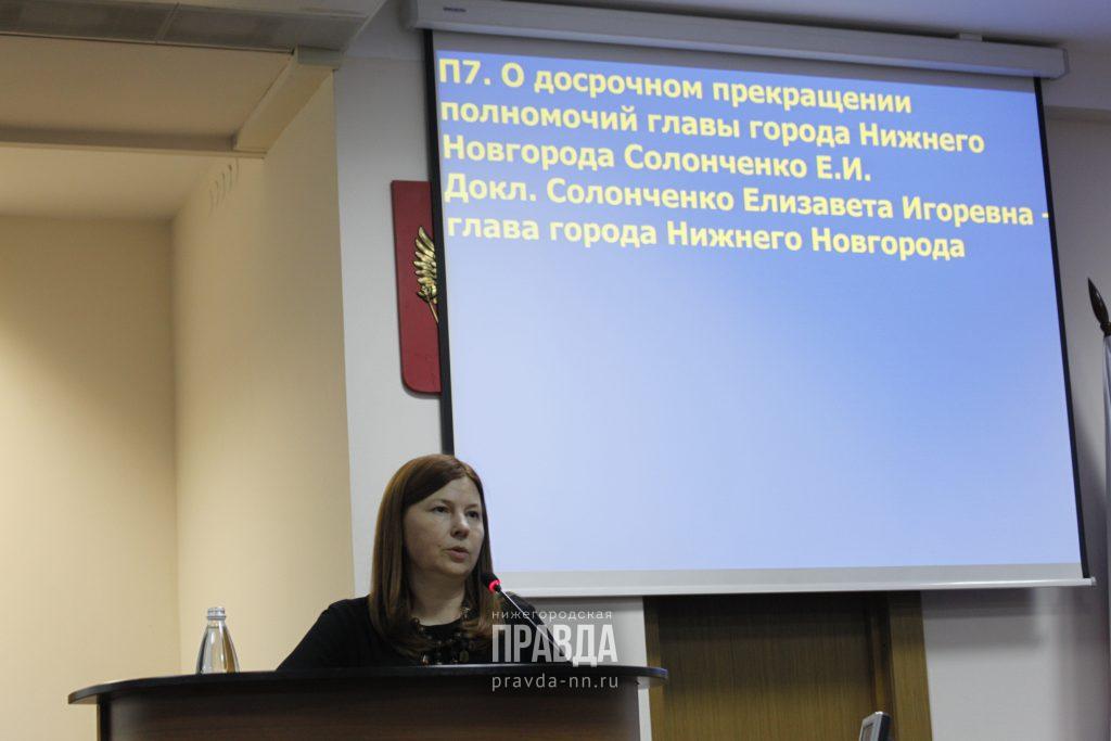 МЭРская история: какие события заинтересовали следствие по делу Елизаветы Солонченко