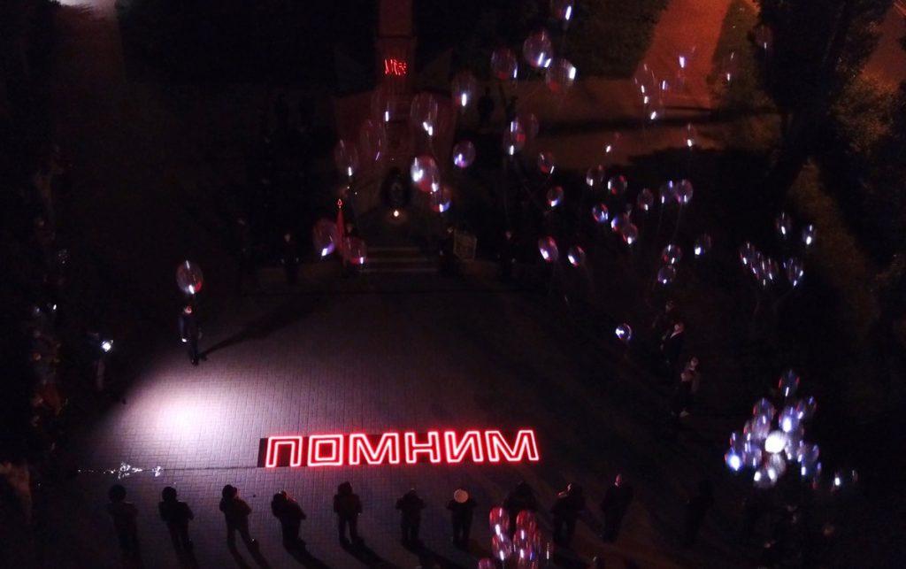 Акция «Я помню» прошла в Нижнем Новгороде