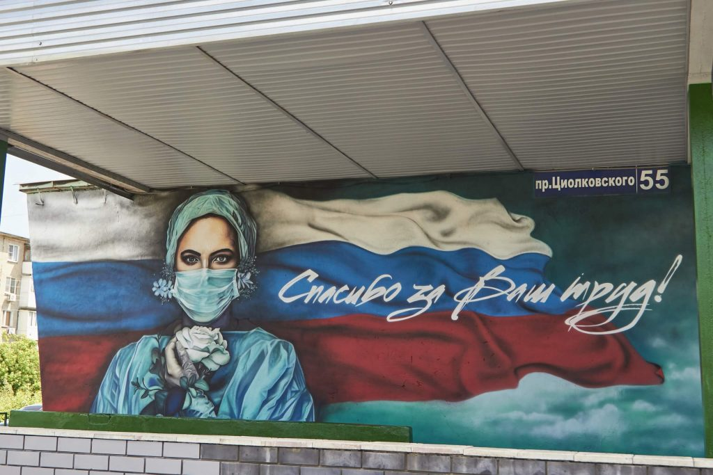 Нижегородские художники могут выиграть гранты в конкурсе граффити о коронавирусе