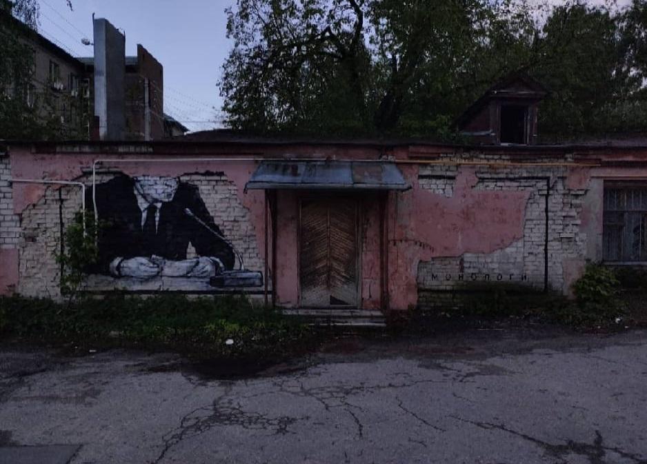Граффити, посвященное героям борьбы спандемией, создадут вНижнем Новгороде