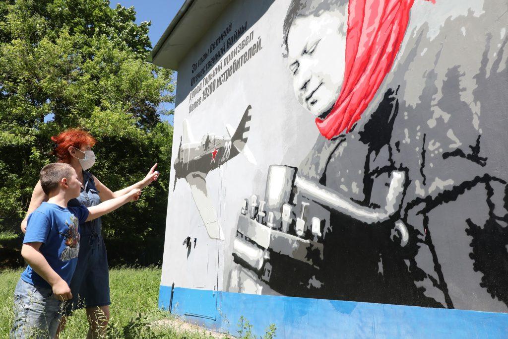 Граффити, посвященное трудовой доблести горьковчан, появилось в Нижнем Новгороде