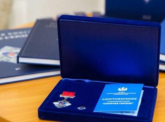 Двое юных нижегородцев удостоены награды Всероссийской общественно-государственной инициативы «Горячее сердце-2020»