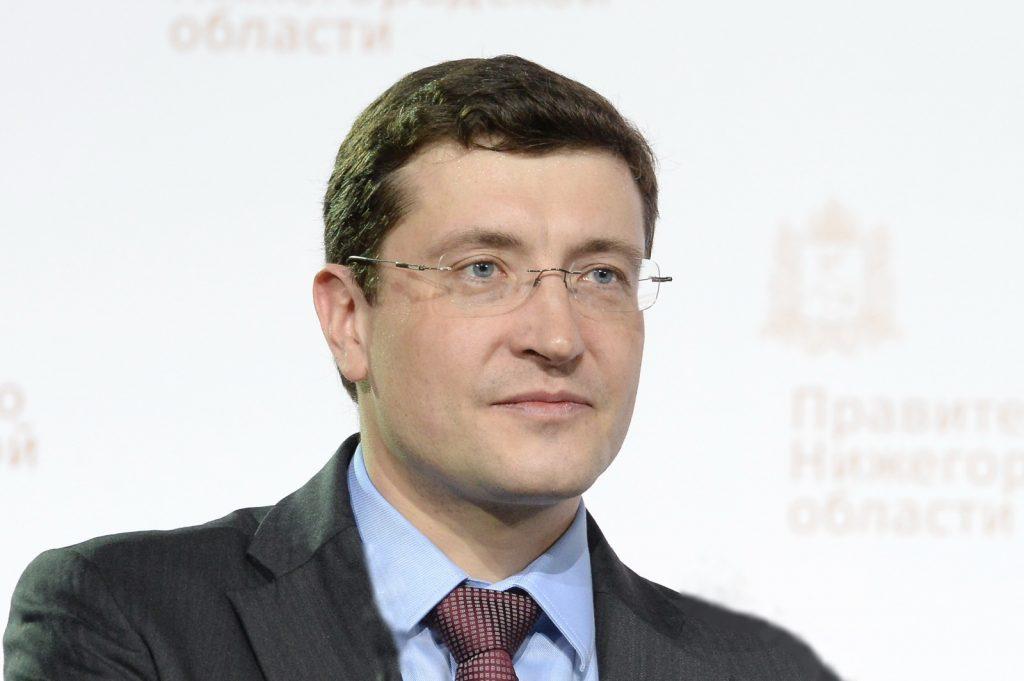 Глеб Никитин: «Нижегородцы смогут проголосовать дистанционно запоправки вКонституцию»