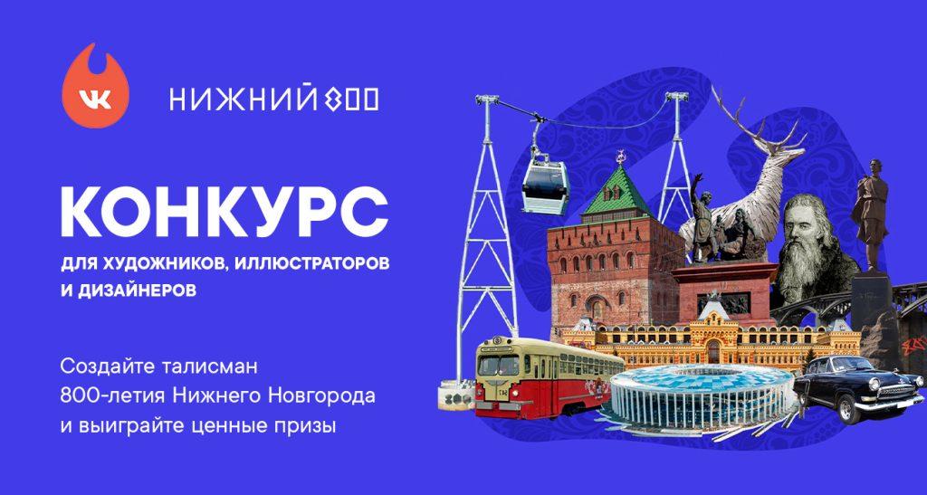 Глеб Никитин принял участие всессии поцифровизации Нижегородской области