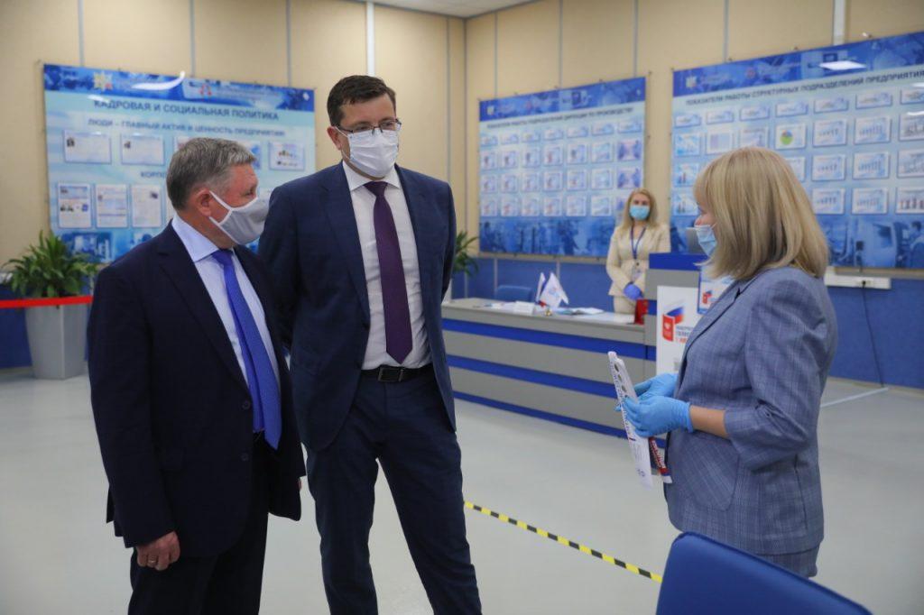 Поздравление губернатора Нижегородской области Глеба Никитина сДнем молодежи