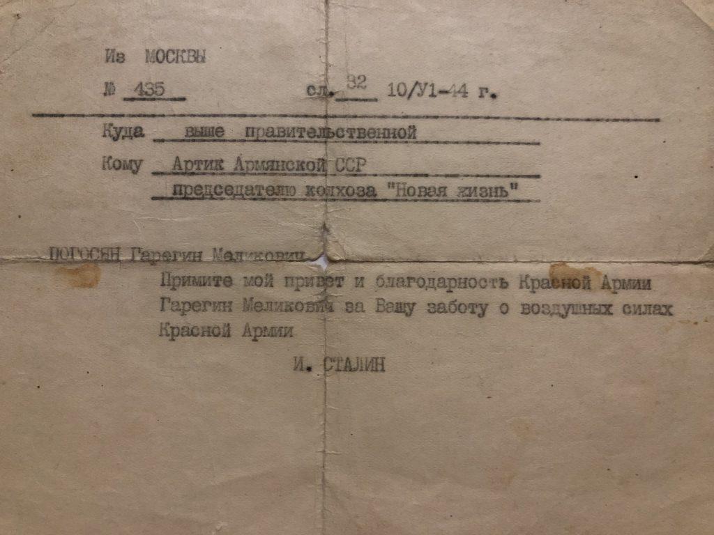Начальник отдела по взаимодействию со СМИ УФССП России по Нижегородской области рассказала о военных подвигах своего прадедушки