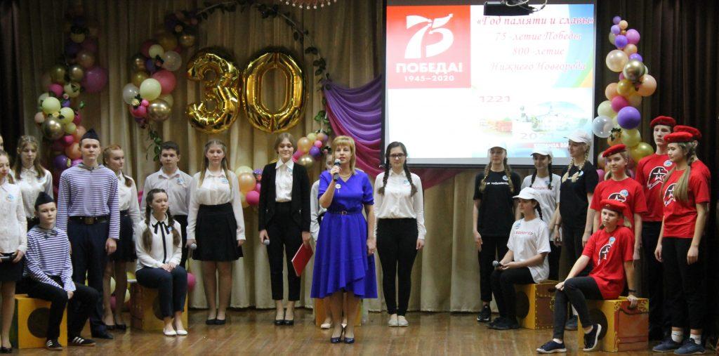 В Нижнем Новгороде выбрали лучшего классного руководителя