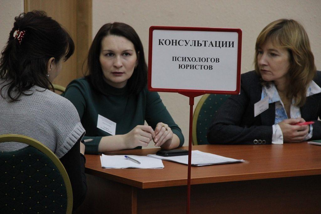 Бесплатные консультации для жертв домашнего насилия пройдут в Нижнем Новгороде