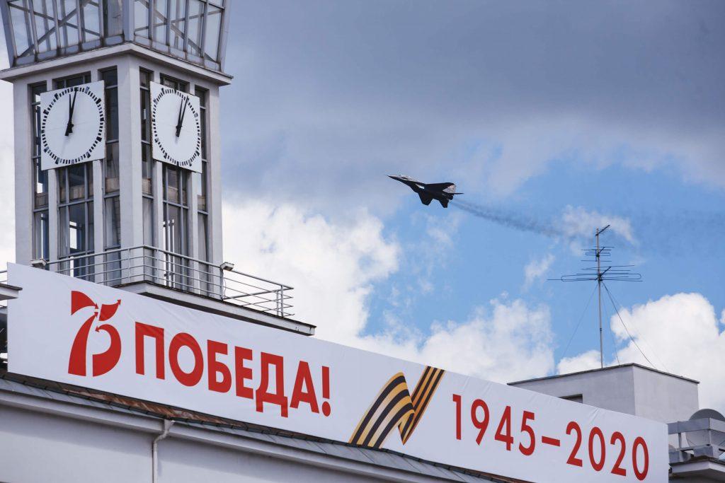 воздушная часть парада нижний новгород 24 июня