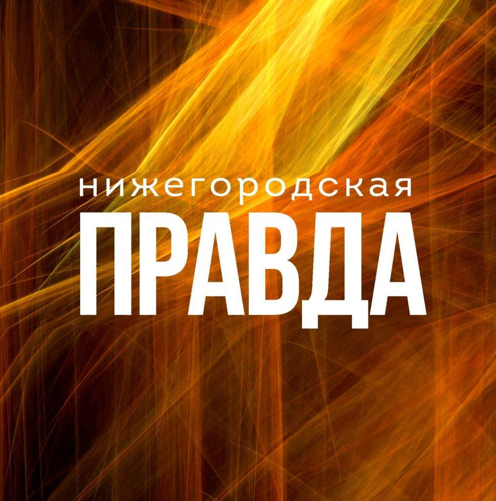 Жителей многоэтажки на проспекте Гагарина эвакуируют из-за возгорания