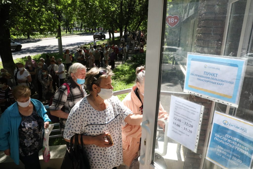«Ситикард» увеличил количество сотрудников после проверки минтранса