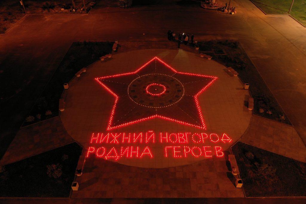 «Огненную картину» создали нижегородцы в парке Победы