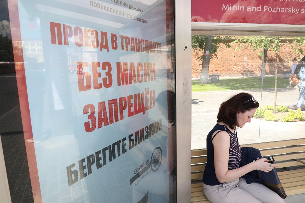 В24 районах Нижегородской области незафиксированы новые случаи заражения COVID-19