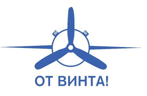 Нижегородцев приглашают присоединиться к международному фестивалю «От Винта!»