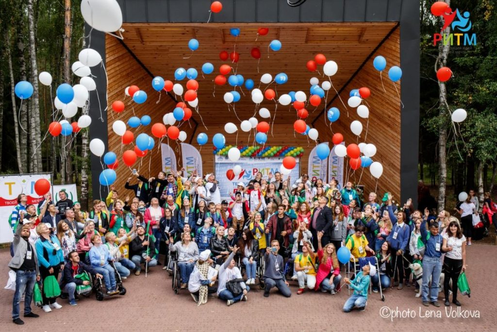 Международный инклюзивный онлайн форум «Территория ритма» завершился в Ставрополе