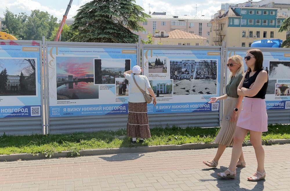Нижегородцев приглашают нафотовыставку вуличном формате, посвященную 800-летию города