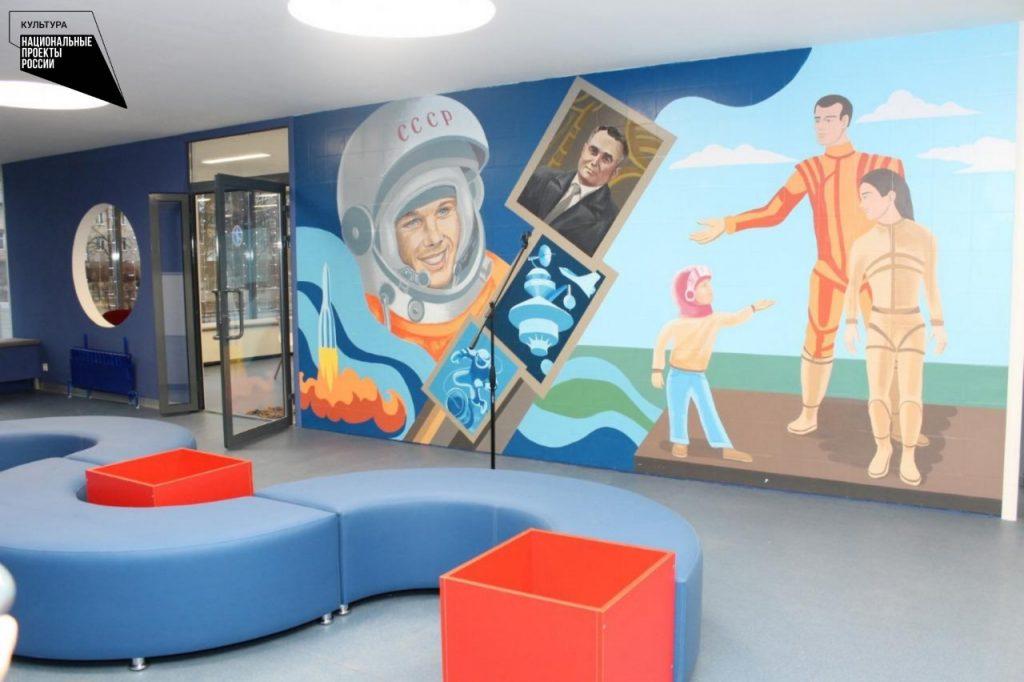 Более 9 тысяч человек посетили детскую модельную библиотеку им.Ю. Гагарина вДзержинске сначала года