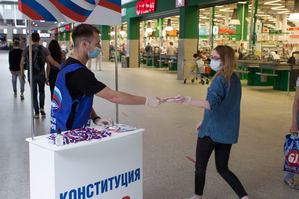 Жителям Нижнего Новгорода раздали издания измененной Конституции России