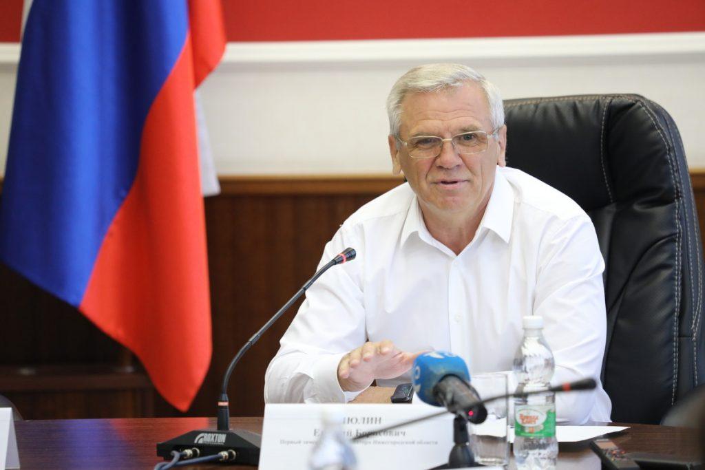 Евгений Люлин: «Сегодня в регионе очень эффективная исполнительная и законодательная власть, способная решать задачи любого уровня»