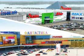 Посетителей ТРЦ «Фантастика» в Нижнем Новгороде эвакуировали