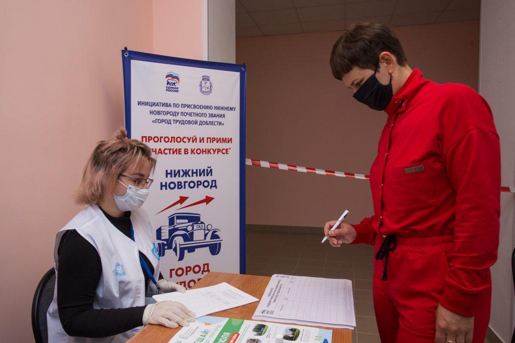 Глеб Никитин: «Мы заручились поддержкой более 846 тысяч нижегородцев по присвоению Нижнему Новгороду почетного звания «Город трудовой доблести»