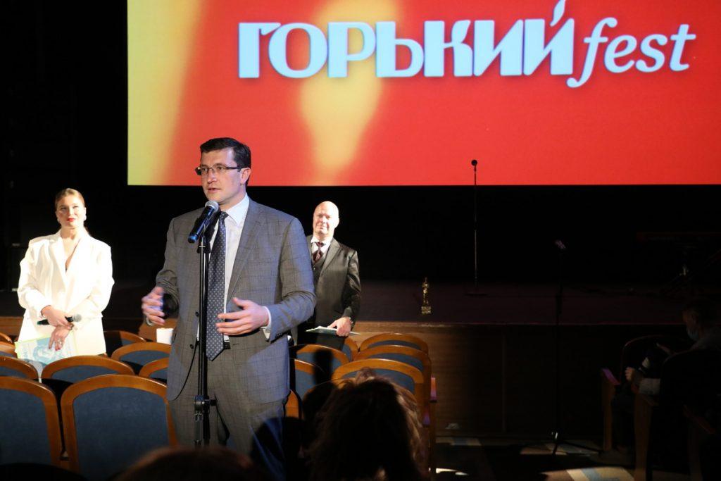 """Глеб Никитин: «Убежден, что """"Горький fest"""" пройдет насамом высоком уровне»"""