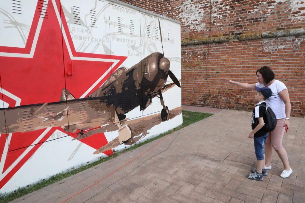 Граффити, посвященное трудовому подвигу горьковчан, появилось в центре Нижнего Новгорода