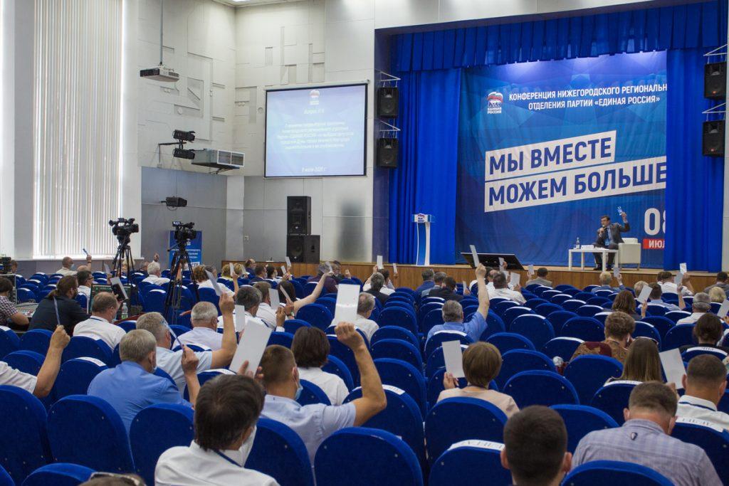 «Единая Россия» выдвинула кандидатов на выборы в городскую Думу Нижнего Новгорода