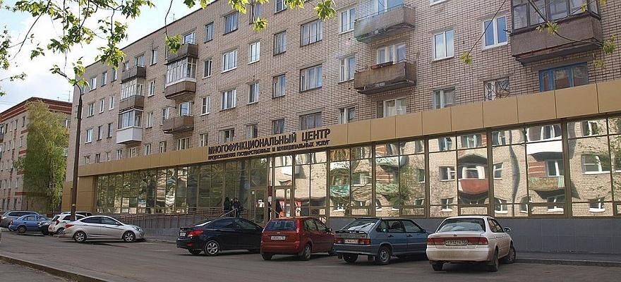 Глава Дзержинска Иван Носков прокомментировал очереди в МФЦ