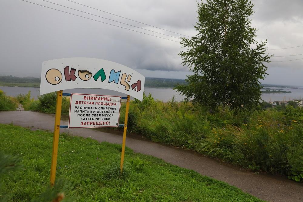 Жители деревни Новой выступили против застройки места отдыха