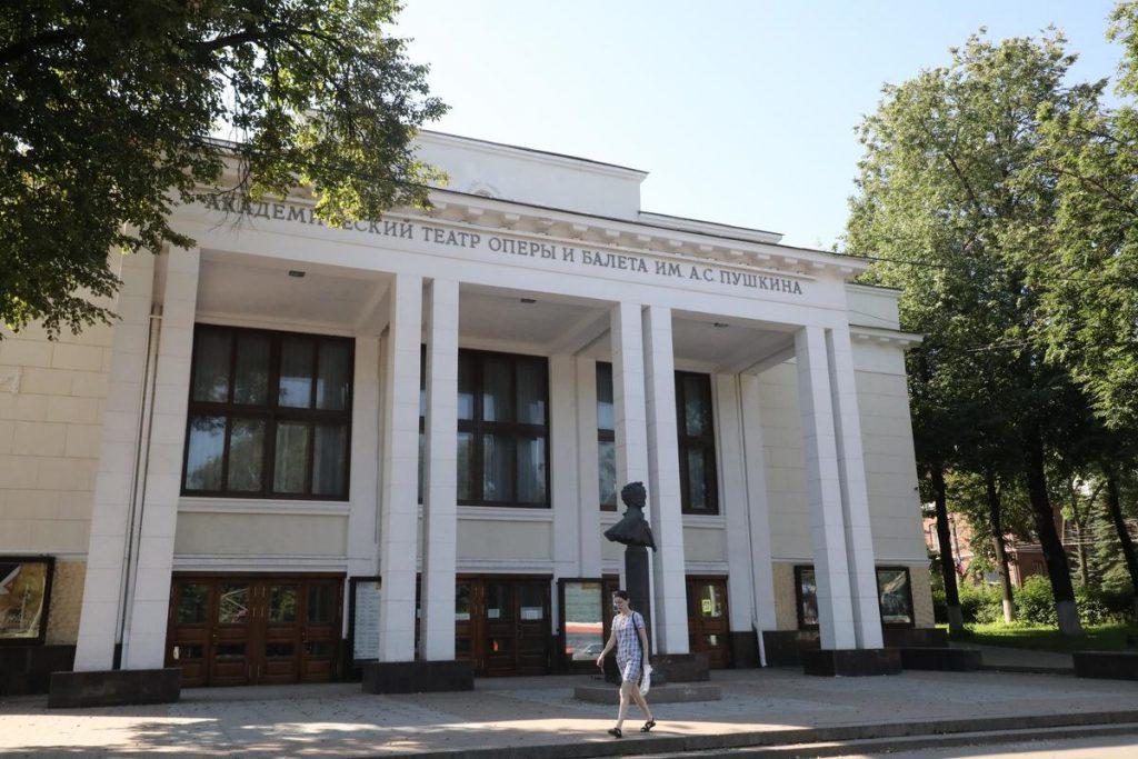 Нижегородский театр оперы и балета отметит 85-летие праздничным концертом