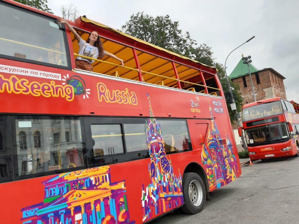 20-процентную скидку наэкскурсионный двухэтажный автобус можно получить задоброрубли